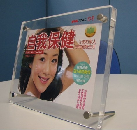 Acrylic leaflet display UK